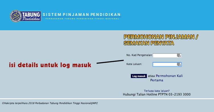 Semakan PTPTN: Login Check Status Permohonan PTPN