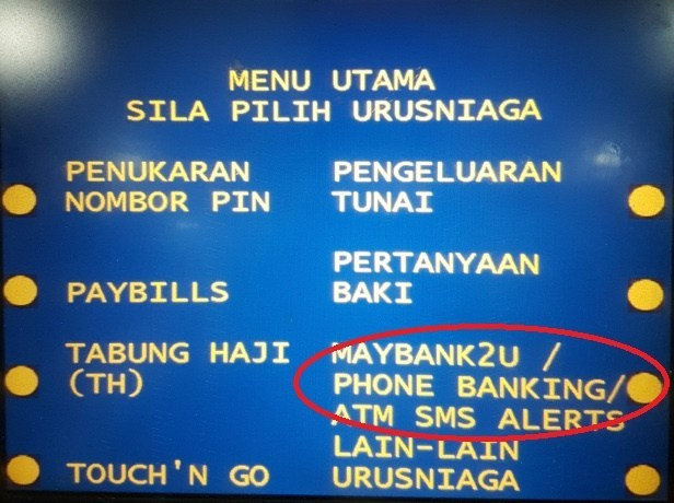 ATM Maybank Phone Alert